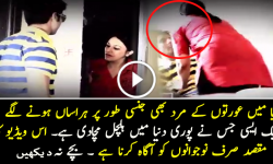 Every Time A Men Not criminal -Must Watch This Video