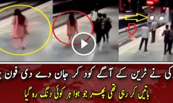 A Sad Incident @ Metro Train Station