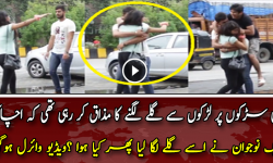 What Happened When a Beautiful Girl Prank'd For Hugging Boys