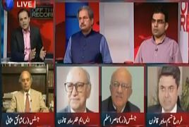 Off The Record – 25th July 2017