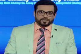 Aisay Nahi Chalay Ga With Aamir Liaquat – 26th July 2017 (Repeat)