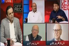 Off The Record – 28th July 2017