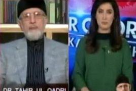 Bol Dr Qadri Kay Saath – 29th July 2017