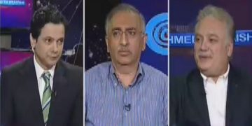 @ Q Ahmed Quraishi – 6th August 2017