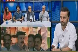 11th Hour – 9th August 2017