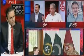Off The Record – 23rd August 2017