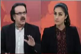 Live With Dr Shahid Masood – 25th August 2017