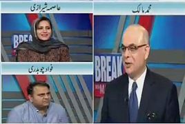 Breaking Views with Malick – 25th August 2017